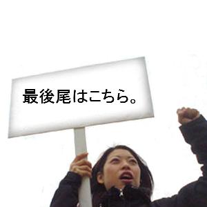 Neta_005_cocolog_oekaki_2009_06_10_